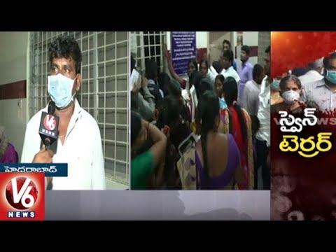 Swine Flu Hits Telangana   40 Patient Dies With Flu In State   V6 News