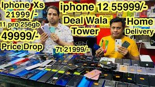 Lockdown 😱 से पहले लो Iphone Xs 21999/- Iphone 12 55999/- 11 pro 49999/- X 20499 Iphone 11 39999/-