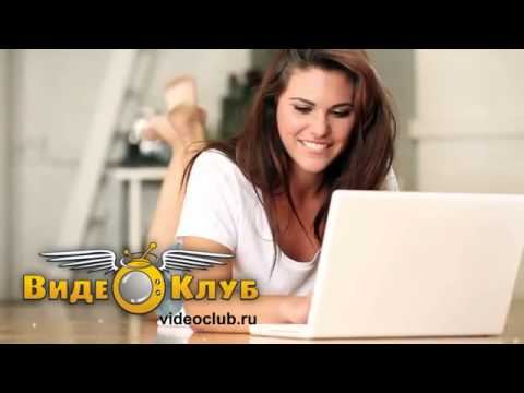 MegaVirt - сайт секс видео знакомств, интим знакомства