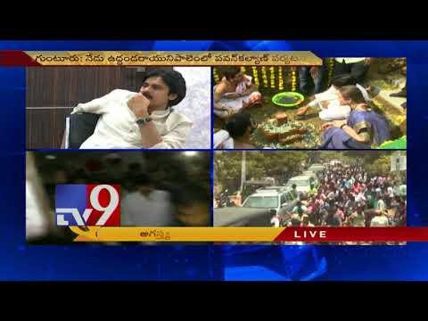 Pawan Kalyan to meet farmers in Capital region - TV9