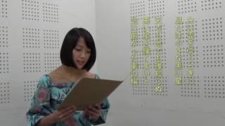 夏の詩の代表作、金子みすずさんの向日葵を、竹内由恵アナが朗読しまし...