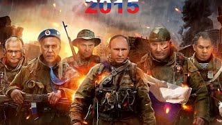 """Умирать за Родину """"Ленинград"""""""
