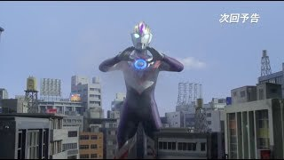 Gambar cover Ultraman Orb The Chronicle- Episode 2 PREVIEW (English Subs)