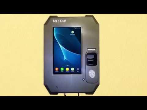 Biometric Fingerprint Attendance System Demo in AP