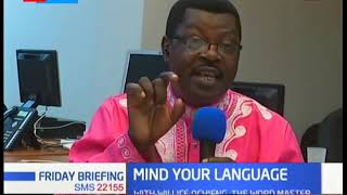 How to pronounce difficult English words | MIND YOUR LANGUAGE