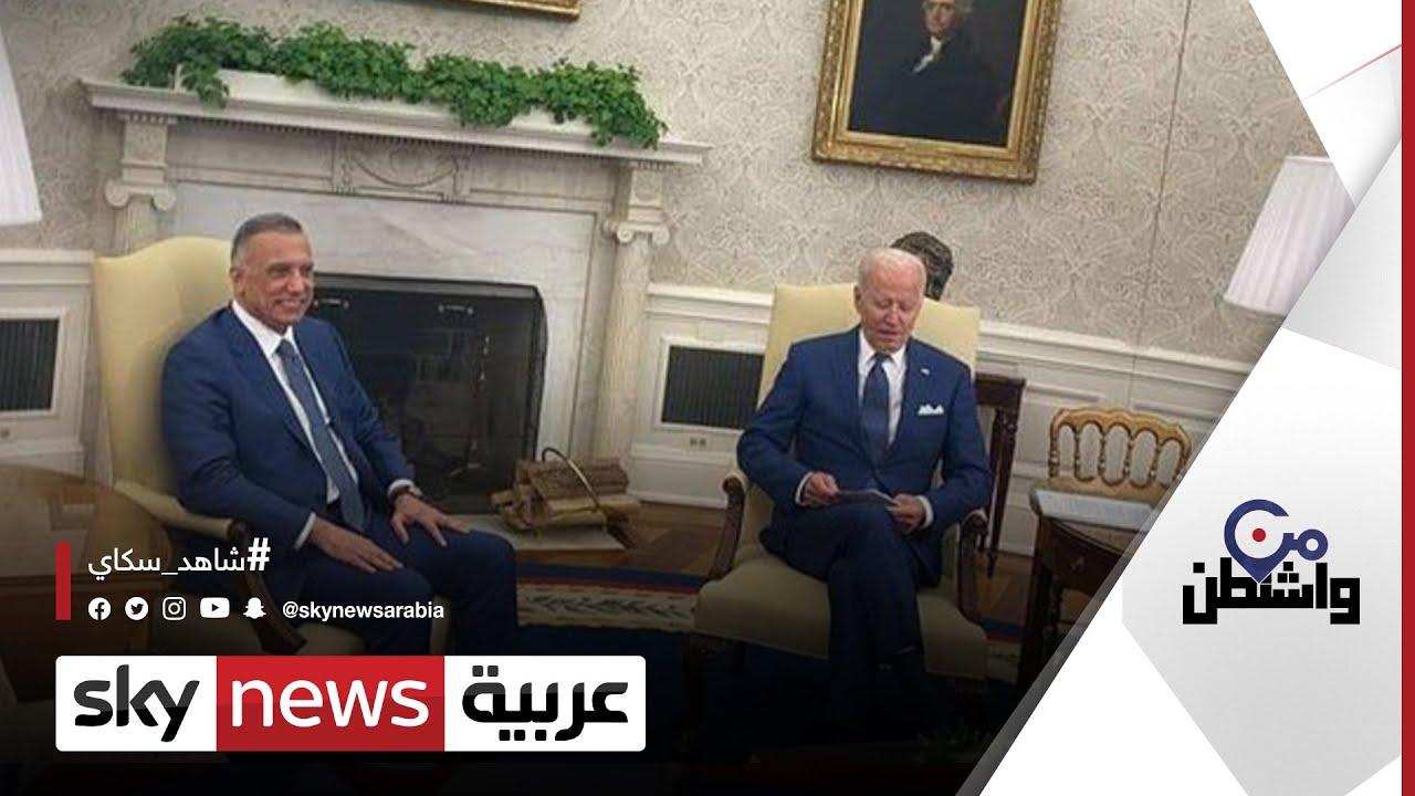 بغداد وواشنطن.. الحوار الاستراتيجي في جولته الرابعة | #من_واشنطن  - نشر قبل 4 ساعة