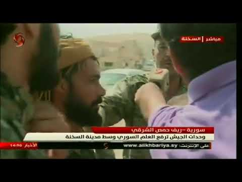 The Syrian Arab Army flying the flag in the center of the Sokhna city 13 08 2017