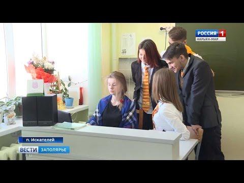 """""""Россия-1 Нарьян-Мар HD"""" Ученики """"Роснефть-класса"""" определяются с ВУЗами"""