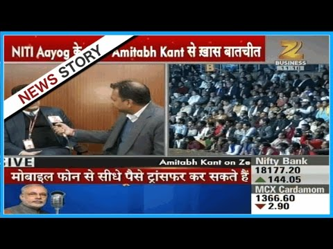 CEO of Niti Ayog, Amitabh Kant speaking on BHIM App and its benefits to the Nation