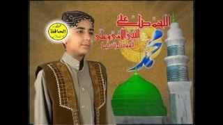 Pashto Naat By Suhail Ahmad | Sheen Gumbat aala maula by Suhail