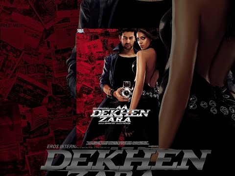 Aa Dekhen Zara Mp3
