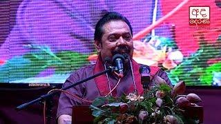 Sri Lanka Podujana Peramuna stage election rally in Kuliyapitiya