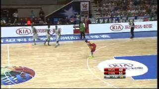 2013 FIBA Stankovic Cup Nigeria vs China PART 3