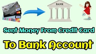 How To Transfer Money From Credit Card To Bank | Credit Card To Bank Transfer.