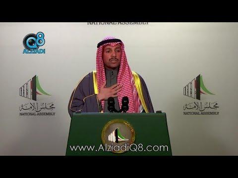 مرزوق الغانم: كل من سيقبل أن يكون أداة لأطراف خارج المجلس ليعرقل عمل المجلس أنا من سيتصدى له  - نشر قبل 2 ساعة