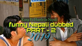 Kung-fu-2| Nepali most funny dubbed|Nepali funny Video|Comedy Madlipz Nepali 2019|funny nepali vines