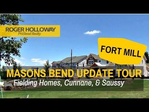 Masons Bend UPDATE Video Tour - Fort Mill SC