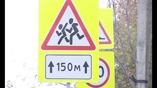 Новые пешеходные ограждения появились около образовательных учреждений города