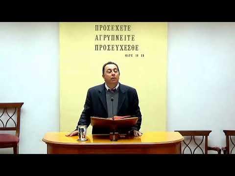02.02.2020 -  Ησαΐας Κεφ 43 & Ιωάννης κεφ 21 - Τάσος Ορφανουδάκης