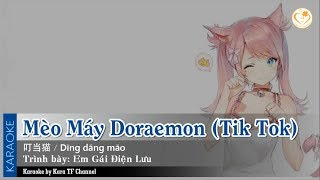 [Karaoke] Mèo máy Doraemon - Em Gái Điện Lưu | 叮当猫 - 电流妹