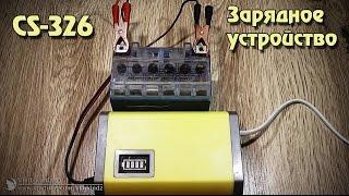 Зарядное устройство для всех типов аккумуляторов (авто, мото)(, 2016-07-04T08:29:32.000Z)