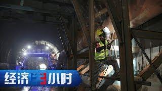 《经济半小时》 20190808 郑万高铁背后的机械军团  CCTV财经