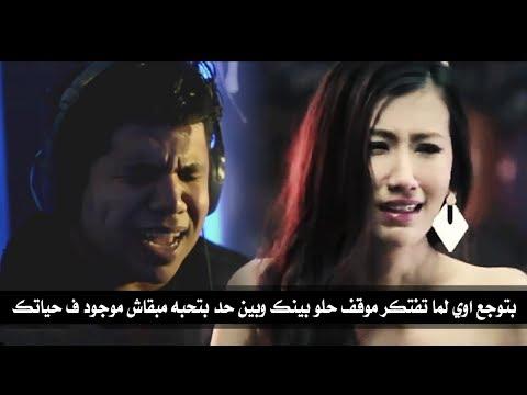 حقاً انا اتألم 💔 مش هسامح اى حد جعلنى أبكى صراخاً 😢 عمر كمال - أنت أخترت '2019'