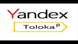 Мобильное приложение. Дзен.Яндекс заработок без вложений. Очень просто.