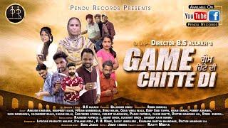 Game Chitte Di | New punjabi short movie 2020 | Pendu Records | B.s Aulakh