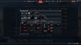 War Thunder. Советы начинающим игрокам (настройки графики, управления и прокачки экипажа)