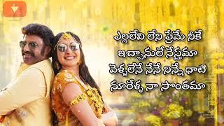 Adiga Adigaa Lyrics Balakrishna Pragya Jaiswalead Akhanda M L Sruthi S P Charan
