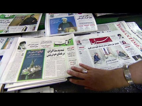 Iranian newspaper headlines on nuclear deal