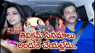 Hero Sunil Shares His Personals and Entry into Movies | Night Drive with Lahari #1 | Mahaa News