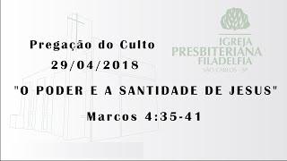 pregação 29/04/2018 (O poder e a santidade de Jesus)
