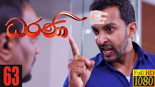 Dharani | Episode 63 09th December 2020 Thumbnail