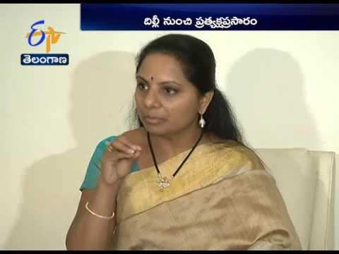 Turmeric Board in Telangana | MP Kavitha Chats with Media in Delhi