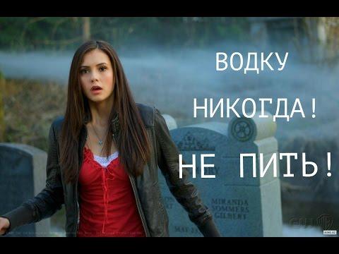 елена гилберт&не цветные розы-OST DIANA SHURYGINA(The Vampire Diaries)