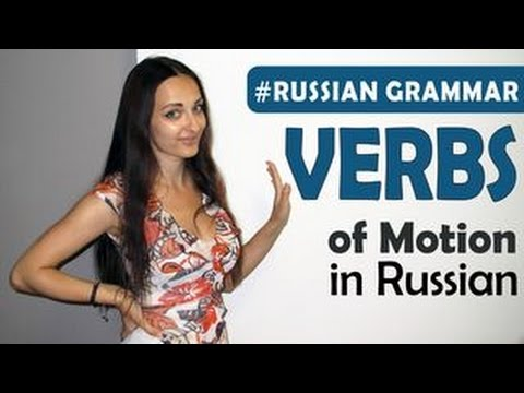 Russian lessons. 12th lesson. Basic and intermediate levels. Motion verbs. u0413u043bu0430u0433u043eu043bu044b u0434u0432u0438u0436u0435u043du0438u044f