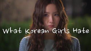What korean girls hate - 한국 여자들이 싫어하는 것
