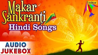 Makar Sankrant Special : Festival Of Kites ~ Hindi Devotional Songs || Audio Jukebox