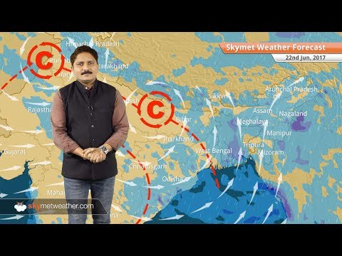 [Hindi] 22 जून मौसम पूर्वानुमान: पंजाब, हरियाणा, उत्तर प्रदेश, बिहार में अच्छी बारिश की संभवाना