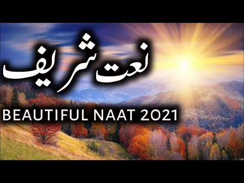 World Famous Naat 2021