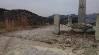 高砂市の石の宝殿 生石神社 大正天皇 行幸の碑 ココに、参らせていただ...