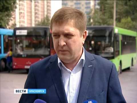 В Красноярске вышли на линию новые пассажирские автобусы