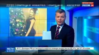 Новая Диана Шурыгина, посадила 5 парней