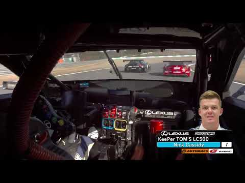 KeePer TOM'S LC500 OnBoard / 2018 AUTOBACS SUPER GT Rd.8