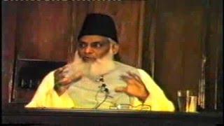 Islam ka Siyasi Nizam (Political System ) By Dr. Israr Ahmed