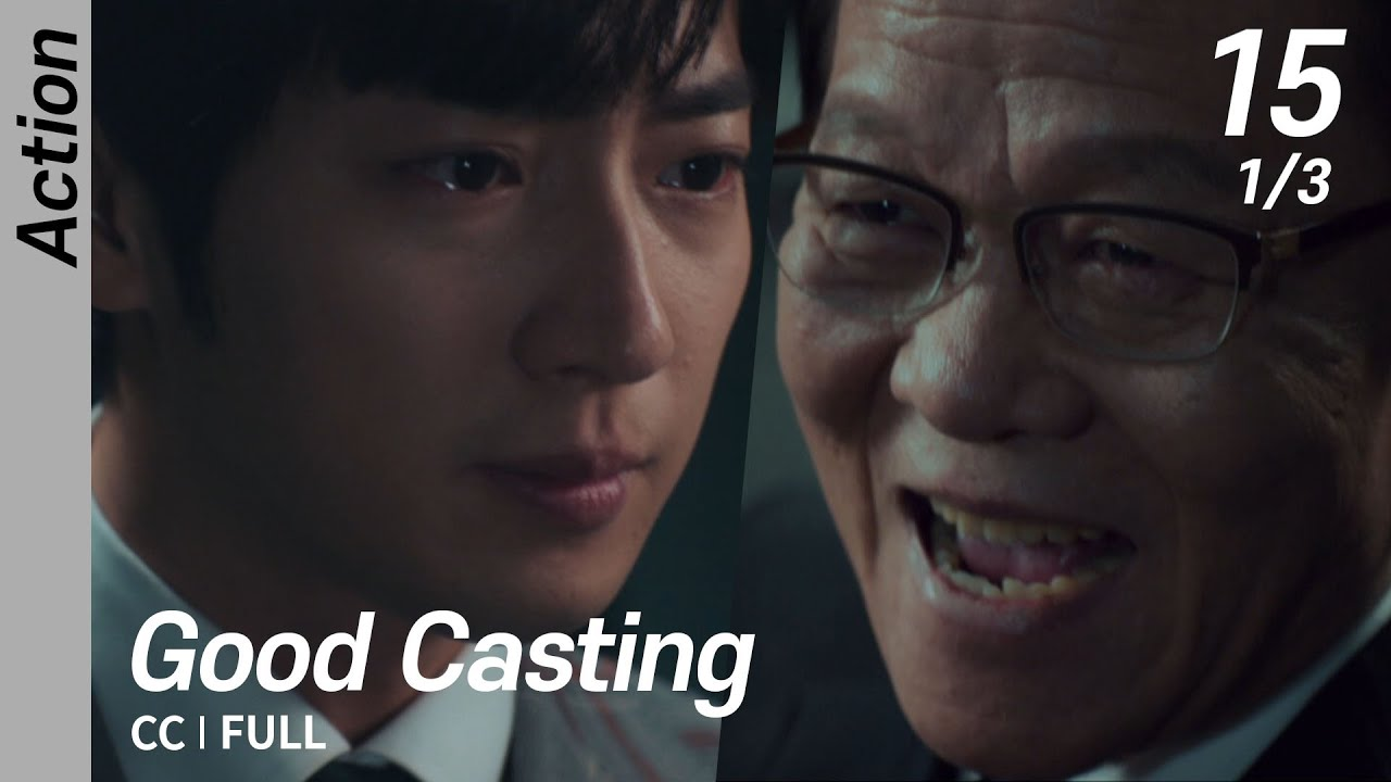 Download [CC/FULL] Good Casting EP15 (1/3) | 굿캐스팅