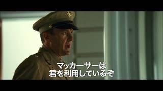 2013年7月27日公開。 □作品紹介 1945年8月、日本が連合国に降伏し、第二...