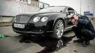 Никогда не делайте так на Bentley.